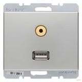 Berker Steckdose USB/3,5mm Audio edelstahl lackiert 3315399004